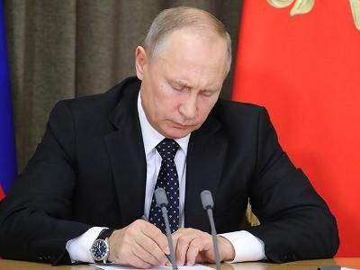 Putin Has Changed the Composition of the Presidential Council for Civil Society and Human Rights