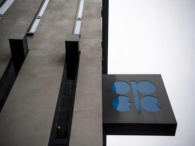 Brazil Invited to Participate in OPEC+ December Talks