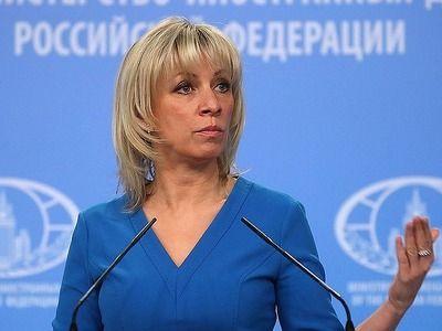 """Захарова отреагировала на слова Мааса о """"неспособности Европы защититься"""""""
