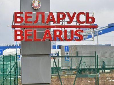 Белоруссия предложила России изменить некоторые пункты договора по охране границы
