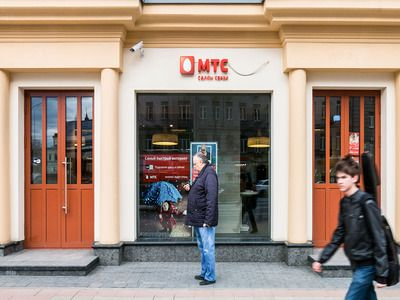 MTS Will Sell Business in Ukraine for $ 734 Million