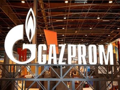Kiev Demanded the Seizure of Gazprom's Assets in Latvia in a Lawsuit for $ 2.6 Billion