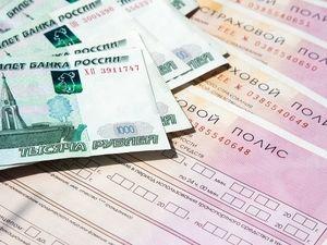 Россиянам рассказали о возможном повышении стоимости ОСАГО