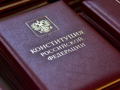 Sociologists Reported an Increase in the Number of Russians Wishing to Change the Constitution