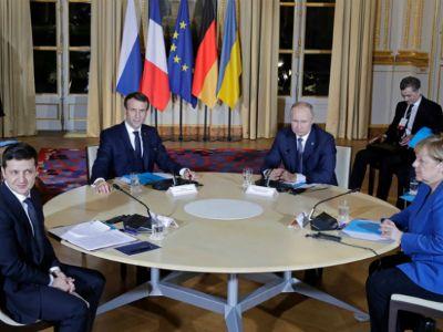 Завершилась двусторонняя встреча президентов России и Украины