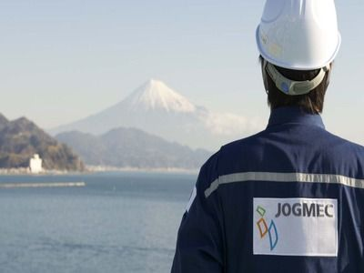 Japanese Jogmec Confirms Negotiations with Rosneft
