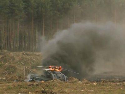 Вертолёт Ми-28 потерпел крушение в Краснодарском крае