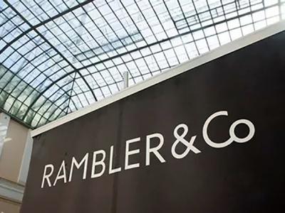 Rambler Asks to Stop the Criminal Prosecution against Nginx