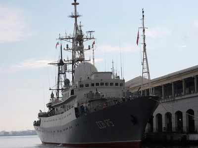 Media Learned about Dangerous Maneuvers of the Russian Reconnaissance Ship near the United States