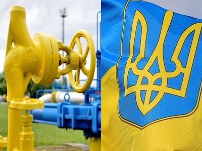 The Parliament Said That Ukraine Overpaid $ 1.5 Billion for Incoming Gas on Reverse