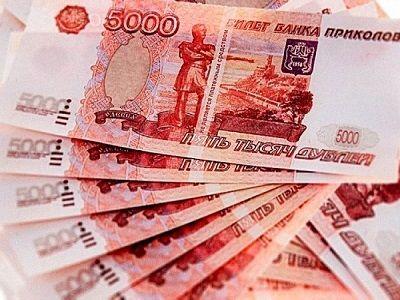В Госдуме предложили раздать гражданам триллион рублей