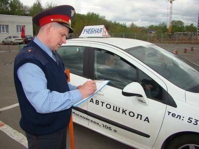 С 2020 года изменяются правила сдачи экзамена на водительские права