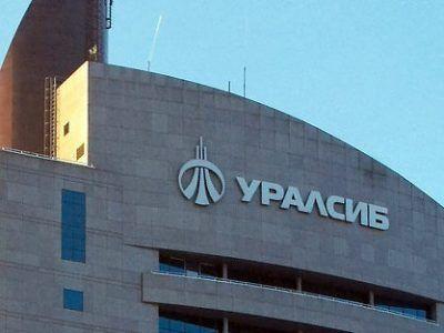 Акции «Уралсиба» перешли по наследству после смерти основного акционера
