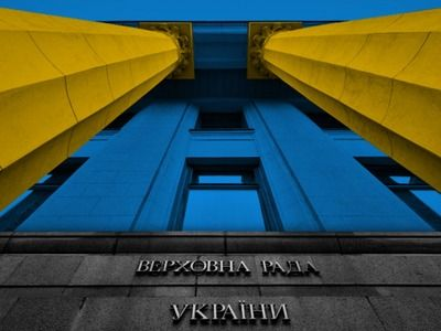USA Admitted That They Took Part in Reform of the Prosecutor General of Ukraine