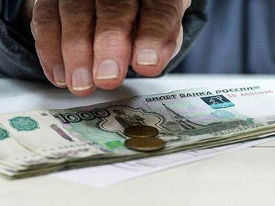 Социальные выплаты жителей России с 1 июня будут защищены от списания за долги