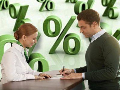 Молодые россияне чаще берут кредиты, чем старшее поколение