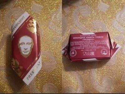 В Омске детям раздали конфеты с Путиным, в составе которых была водка