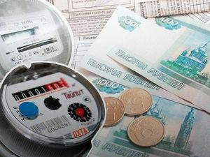 Эксперт оценила идею о штрафах за завышенные тарифы ЖКХ