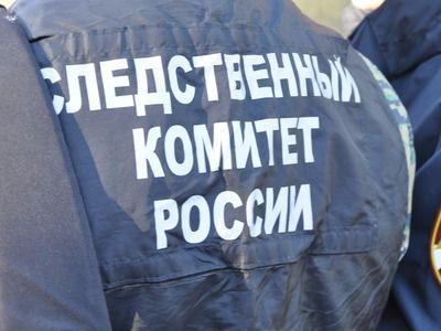 Подросток, который пострадал в аквапарке в Новосибирске, скончался в больнице