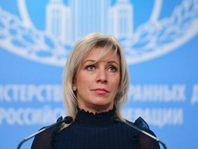 Russian Foreign Ministry Spokeswoman Responded to Warsaw's Refusal to Celebrate the End of German Occupation