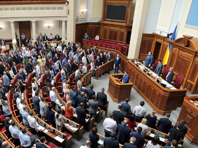 Ukrainian Parliament Adopted the Law on Teaching in State Language
