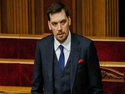 Prime Minister of Ukraine Resigned
