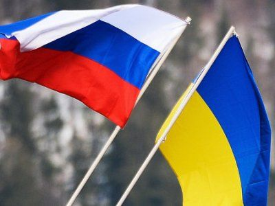 Ukraine Announced Plan to Reduce Tension in Relations with Russia