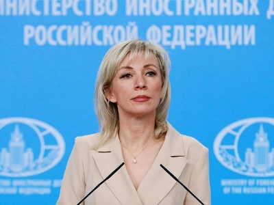 Russian Foreign Ministry Spokeswoman Responded to Pompeo's Statement on Venezuela