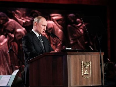 Putin Proposed Convening a Summit of the UN Founding States