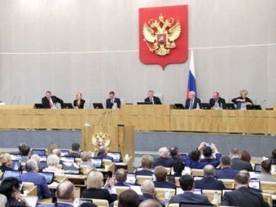 Russian State Duma Approved Constitutional Amendments at a First Reading