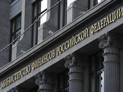Минфин продал в одни руки облигации на сумму 58 миллиардов рублей