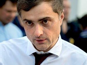 Помощник президента Сурков покинул госслужбу, заявил политолог