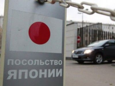 Japanese Journalist Was Expelled from Russia for Attempted Espionage