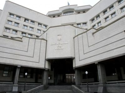Ukrainian Constitutional Court Refused to Consider the Law on the Special Status of Donbass