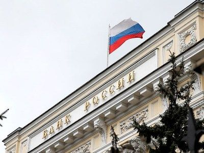 In 2019, Russian Banks Increased Profits by 1.7 Times