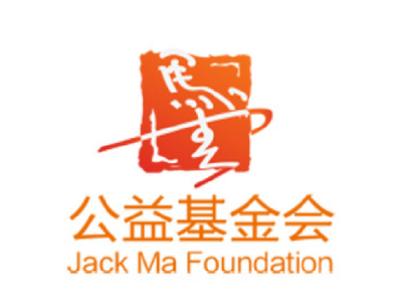 Jack Ma Foundation Donated 14.4 Million Dollars for Creating a Vaccine against Coronavirus
