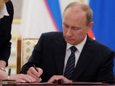 Путин заявил, что нужно строже наказывать хамящих чиновников