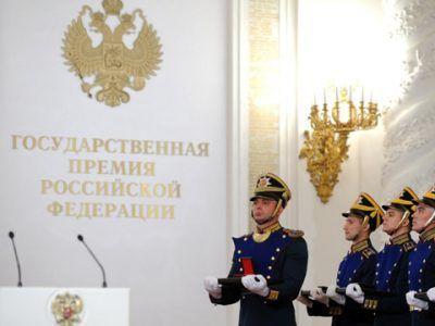 Стали известны имена лауреатов премии президента в области науки