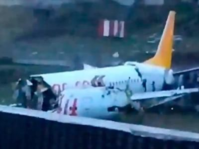 Passenger Aircraft Crashed in Istanbul