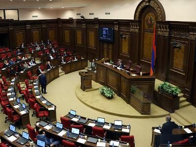 Armenian Parliament Decided to Hold Referendum on Resignation of the Constitutional Court Members