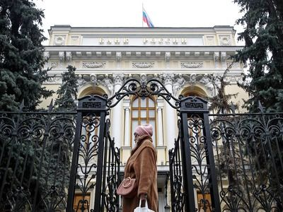Bank of Russia Cuts Key Rate for Sixth Consecutive Time