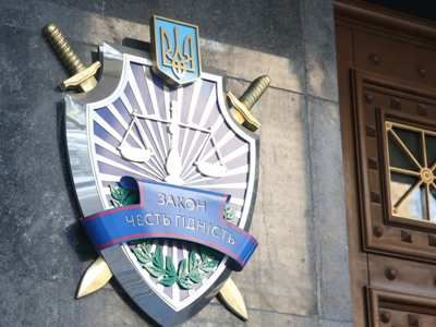 Ukraine Opened a Criminal Case because of the Issuance of Passports in the LPR