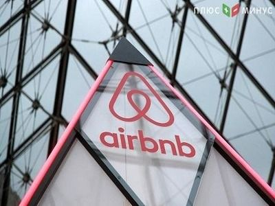 Airbnb Suspends Beijing Housing Reservation until May Due to Coronavirus