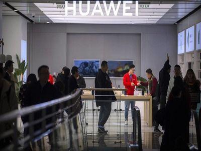US Postpones Restrictions Against Huawei