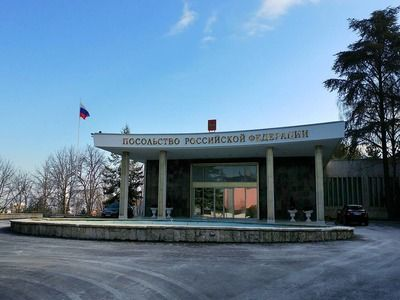 Russian Embassy in Turkey Strengthened Security Measures