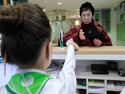 Sberbank Has Denied Reports of Data Leakage of Tens of Thousands of Customers