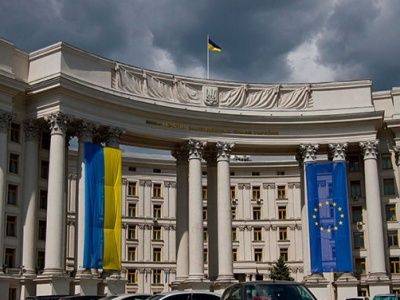 Ukrainian Foreign Ministry Called Russia's Charge d'Affaires Due to Detention of Fishermen