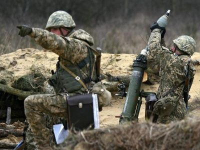 LPR Reported about the Deaths of Ukrainian Diversionists in a Minefield
