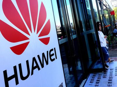 Texas Court Dismisses Huawei Suit Against US Government