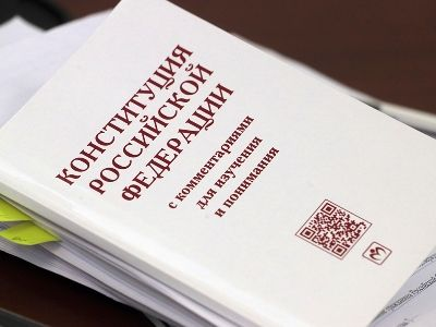 Almost Two-thirds of Russians Are Going to Participate in Voting on Constitutional Amendments